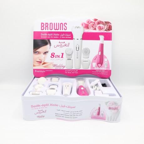 مجموعة BROWNS SIELLK EPIL XELIE لإزالة الشعر للعرائس