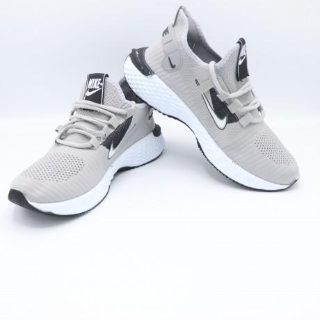 Nike filet Gris